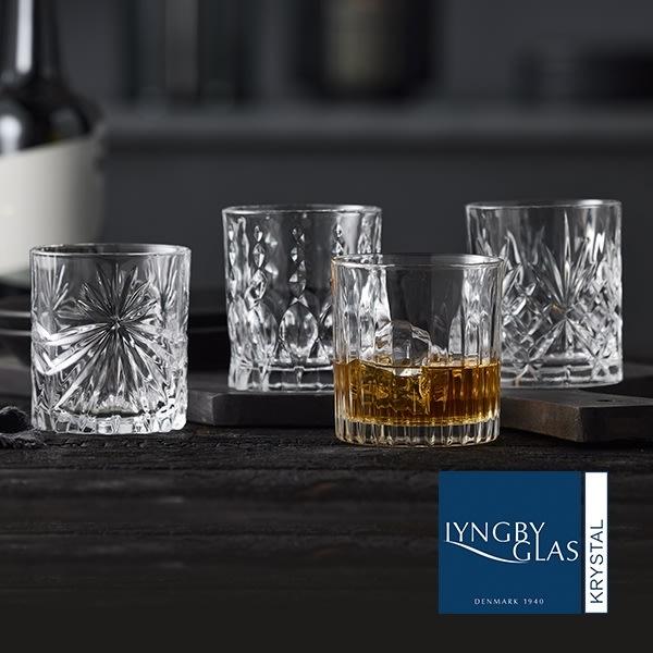 Gave: 4 blyfri krystalglas fra Lyngby Glas
