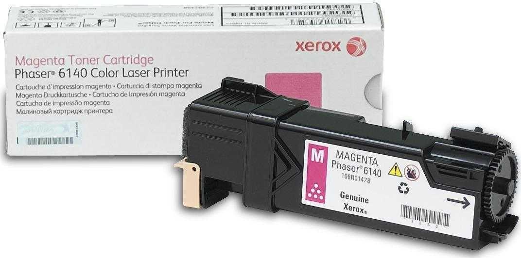 Xerox 106R01478 lasertoner, rød, 2000s