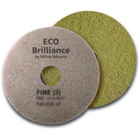 "Nilfisk Eco Brilliance Pads 14"", gul, 2 stk."