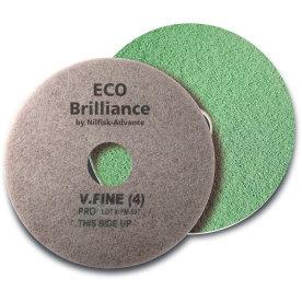 "Nilfisk Eco Brilliance Pads 14"", grøn, 2 stk."