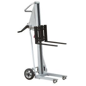 Mini-stabler m/håndsving, 95-1050mm, 120 kg